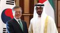 Les dirigeants sud-coréen et émirien conviennent de renforcer les relations et l..