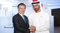 Le prince héritier d'Abou Dhabi promet 25 Mds de dollars de projets à la Corée