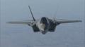 Le premier F-35 de la Corée du Sud dévoilé dans un contexte d'apaisement