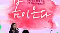 Kim Jong-un et son épouse ont assisté au concert de la troupe sud-coréenne