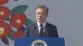 Moon assiste à la cérémonie du 70e anniversaire du soulèvement du 3-Avril