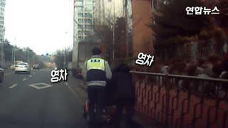 [현장영상] 휠체어 밀며 언덕길 오르던 할머니…경찰 등장으로 '훈훈'