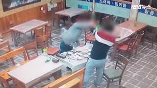 [현장영상] 무차별 폭행에 욕설까지…'직장 내 폭력' 폭로 잇따라