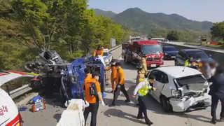 구미 중부내륙고속도로 6중 추돌…1명 사망ㆍ3명 부상
