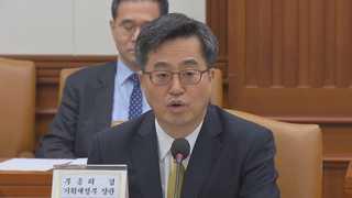 김동연 부총리, 'GM사태' 관계장관 긴급 전화회의
