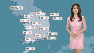 [날씨] 수도권 초미세먼지농도 '매우 나쁨'…오후부터 해소
