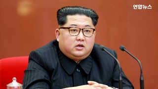 [현장영상] 北, 핵실험 중단·풍계리 핵실험장 폐기 선언