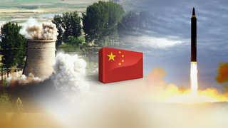 """중국 매체도 신속보도…""""북핵 실험중단, 정치적 대사건"""""""