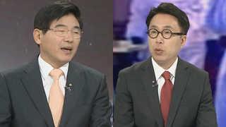 [뉴스초점] '승부수' 띄운 김정은…회담 앞서 핵ㆍICBM '포기'
