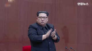 [현장영상] 북한 핵실험장 폐기·ICBM 발사 중지…경제 총력 노선 선언