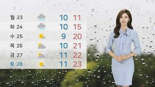 [날씨] 휴일 전국 비…'서울 낮 20도' 더위 누그러져
