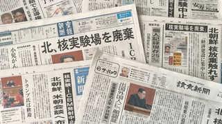 日신문, '北 핵ㆍ미사일 실험 중단' 이틀째 1면톱