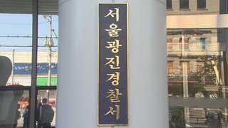 서울 한강서 탯줄 달린 영아 시신 발견…경찰 수사