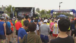 '여명808 국제마라톤' 성황…5천여 명 참가