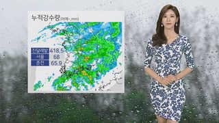 """[날씨] """"퇴근길 우산 챙기세요""""…내일까지 많은 비"""