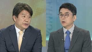 [뉴스1번지] 야3당 특검법 공동발의…드루킹-보좌관 돈거래?