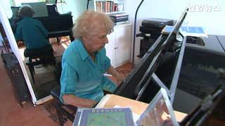 [현장영상] '나이는 숫자에 불과'…103세 할머니의 현란한 피아노 연주