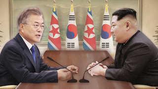 남북정상회담, 금요일 오전 개최…공식환영식ㆍ만찬 진행