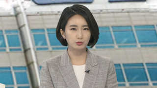 [뉴스워치] 조양호, 3년 만에 재탕 사과…반응 '싸늘'