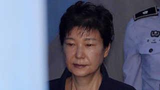 박근혜 '국정농단' 항소심, 최순실과 같은 재판부