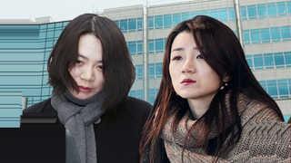 '갑질자매' 언니 이어 동생도 공감능력 부족?