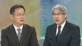 [뉴스포커스] 남북정상회담 D-3…김정은 도보로 MDL 넘을까