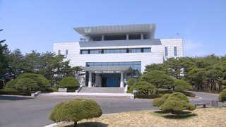 남북정상회담 막바지 점검…오늘 1차 리허설