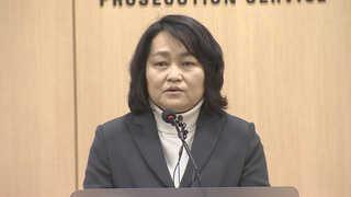 '후배 성추행' 전직 검사 재판에…안태근 곧 기소