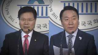 '방탄국회' 뒤 숨은 의원들…검찰 수사 차질 우려