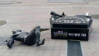 """또 파손된 부산 블랙팬서 조형물…""""아쉬운 시민의식"""""""