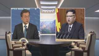평화협정 체결 논의 탄력…주한미군 역할 달라지나