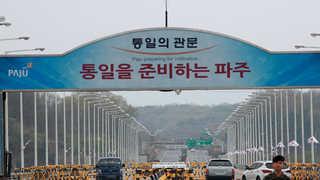 남북정상회담 앞두고 '판문점 길목' 통일대교 긴장ㆍ기대 고조