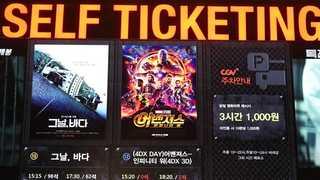 '어벤져스3' 첫날 97만명…개봉일 신기록