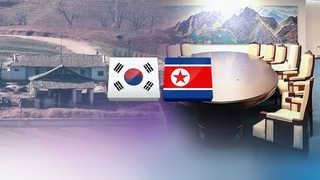 """""""대남방송 멈춰 기뻐""""…접경지 주민들 소원은 '평화'"""