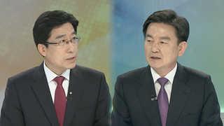 [뉴스포커스] 남북정상회담 D-1…한반도 새 역사 쓴다