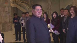 """""""정상회담 하루 연장 시 김정은 개성에서 하룻밤"""""""