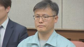 '청와대 문건 유출' 정호성 징역 1년 6개월 확정