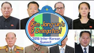 [ENG 영상] 김정은 공식수행원 9명…외교ㆍ국방 핵심실세 총출동