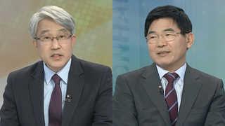 [뉴스1번지] 내일 남북정상회담…'한반도 평화' 새로운 시작