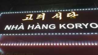 """베트남내 북한식당 '때이른 남북화해 무드…""""빈자리 없다"""""""