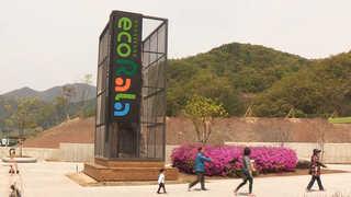 국내 첫 복합생태 영상테마파크 '문경에코랄라' 7월 개장