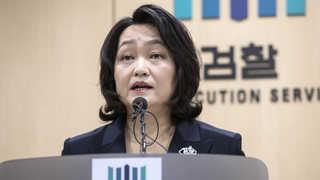 검찰 성추행 조사단 활동 종료…'절반의 성과'