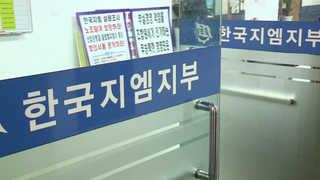 정부ㆍGM 7조7천억 투입…조건부 정상화