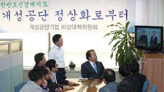 """문 대통령 """"북측과 철도 연결되면 남북 고속철 이용 가능"""""""
