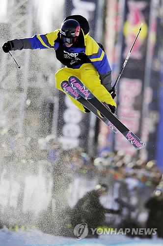 예이터·마르티노, 스키 하프파이프 월드컵 남녀부 우승