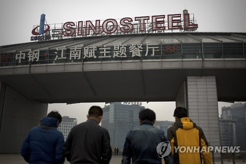 중국 정크본드 시장 디폴트 폭풍 임박…올해 만기 집중