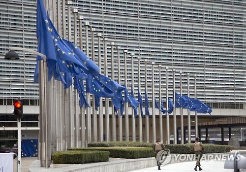 "EU 집행위 ""북한, 이란 등 10개국 돈세탁·테러자금지원 위험국"""