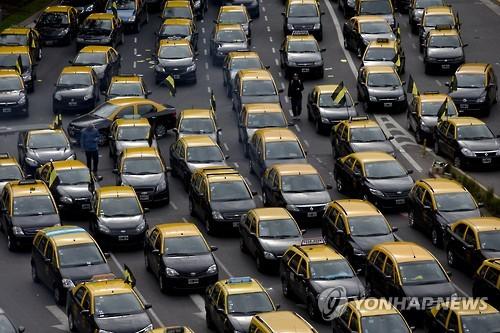 아르헨티나 사법당국 차량공유 서비스 우버 처벌 경고