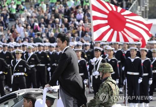 군국주의 질주 아베, 개헌통해 '전쟁가능 일본 만들기' 나선다