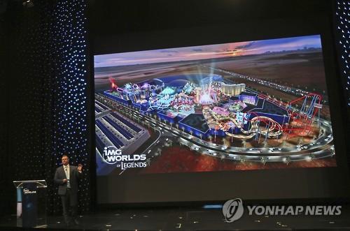 테마파크 왕국 두바이…세계최대 실내 ..